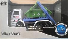 auto world car