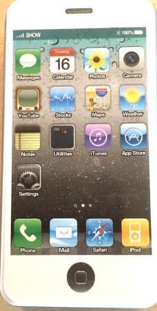 iphone ξυστρα ασπρη