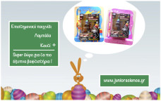Juniorscience_toys_Easter copy